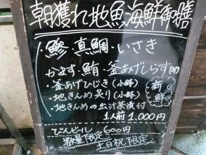 20160922_100055