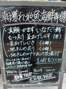 20161029_103656