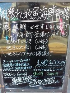 20161105_101516