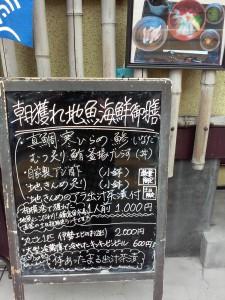 20161127_113253